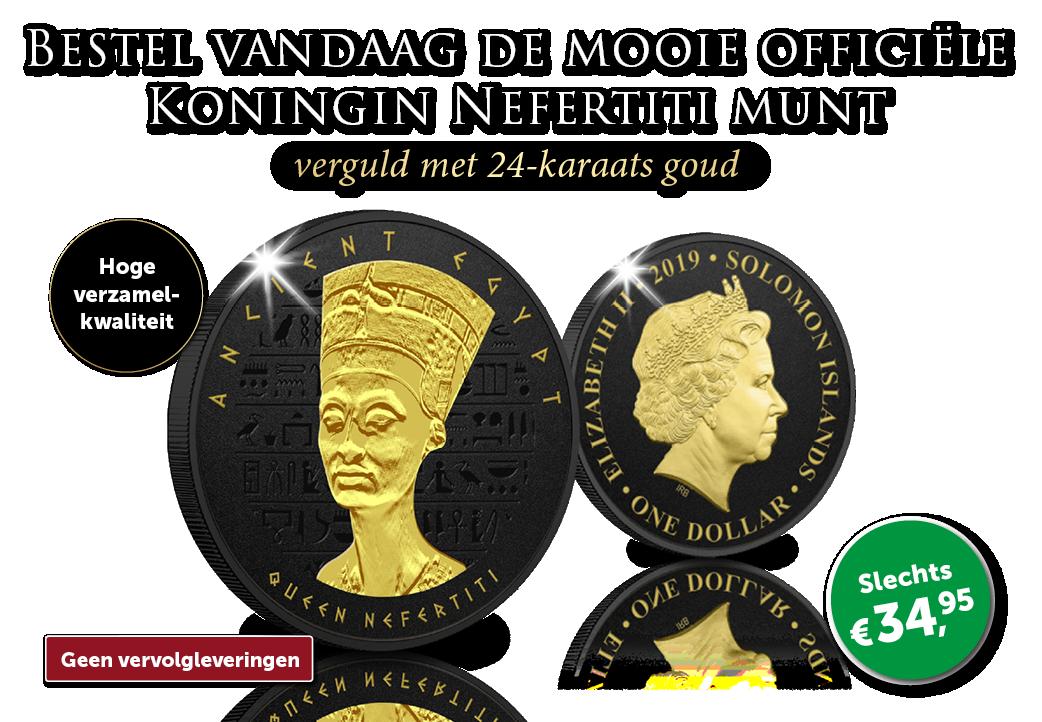De prachtige officiële Koningin Nefertiti munt!