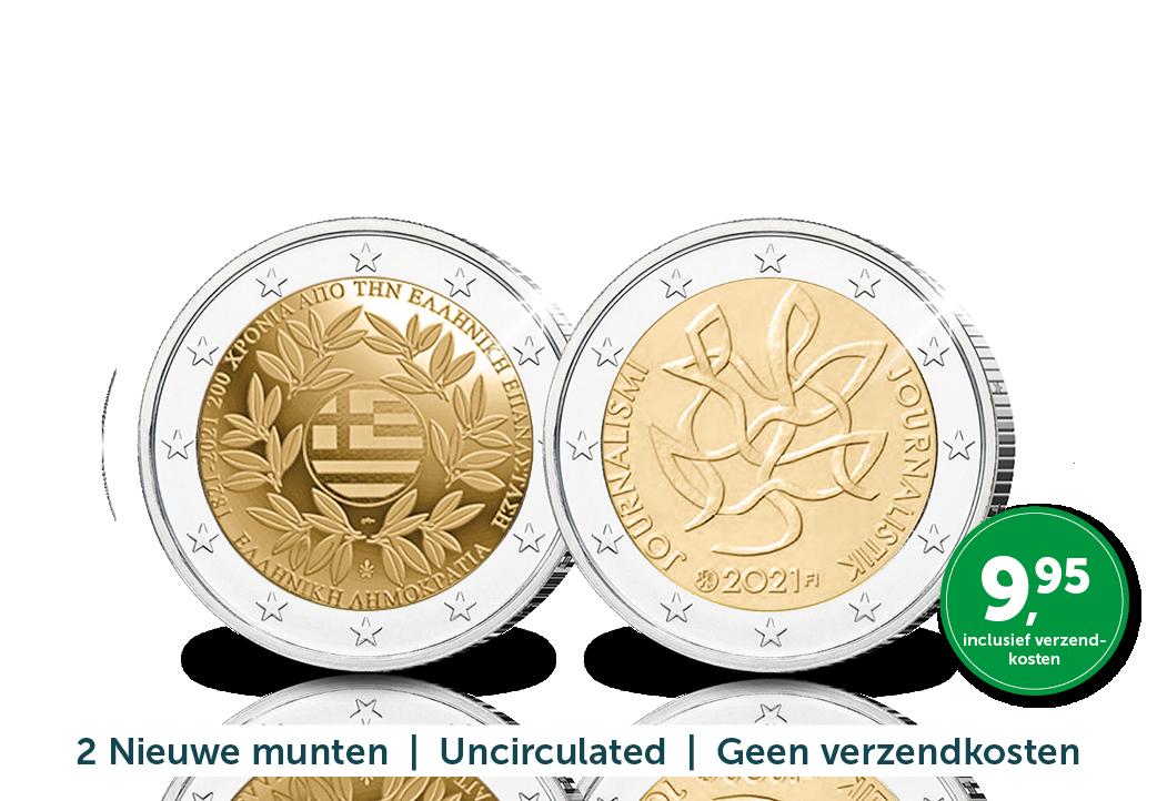 2 Nieuwe €2-Herdenkingsmunten nu met hoge korting!