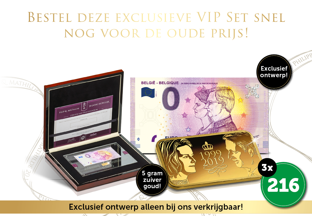 De Limited Edition Filip & Mathilde VIP set! termijnen