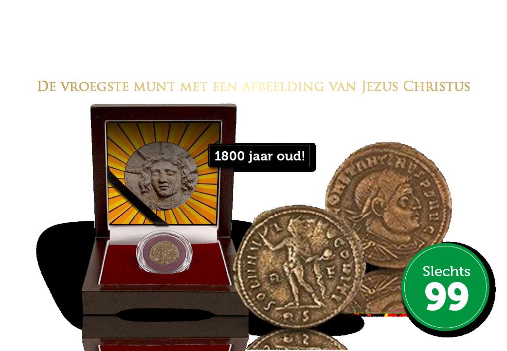 Bestel nu uw eigen stukje numismatische geschiedenis