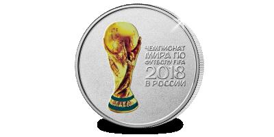 Dé Officieel gelicenseerde FIFA WK Voetbal munt