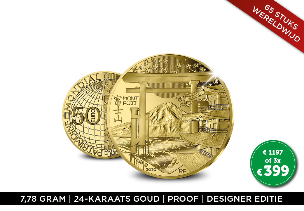 Exclusieve Designer Editie van deze 24-Karaats gouden Euromunt!