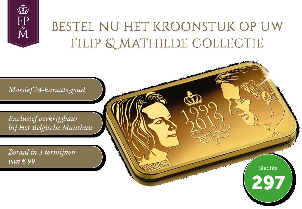 Bestel nu het kroonstuk op uw Filip & Mathilde collectie