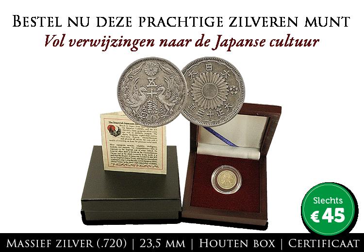 Prachtige zilveren Japanse munt (1922-1938)
