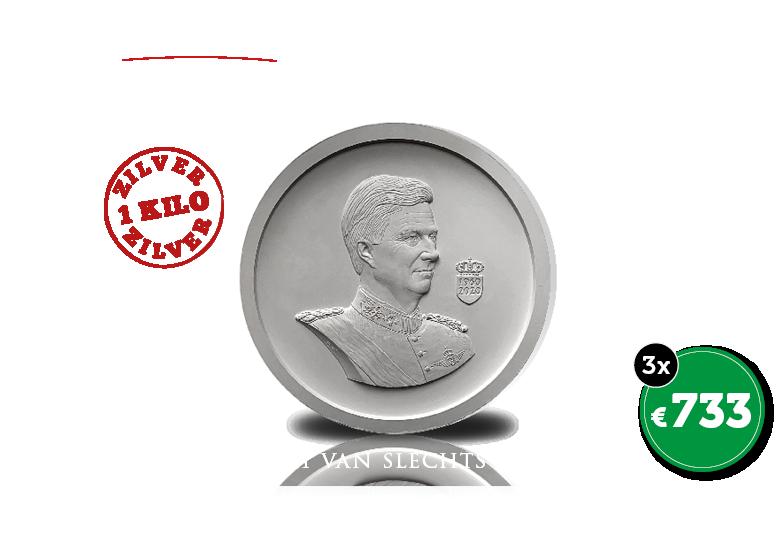 Op 15 april wordt een unieke uitgifte geslagen!