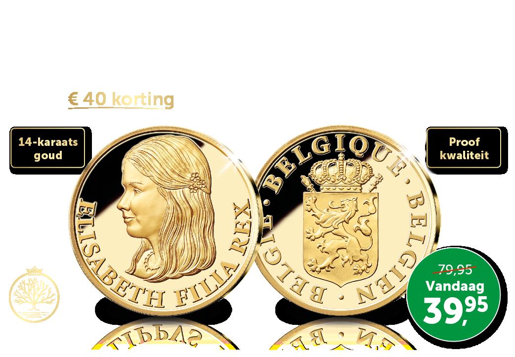 Onze Kroonprinses Elisabeth op een Officiële 24-karaats gouden uitgifte!