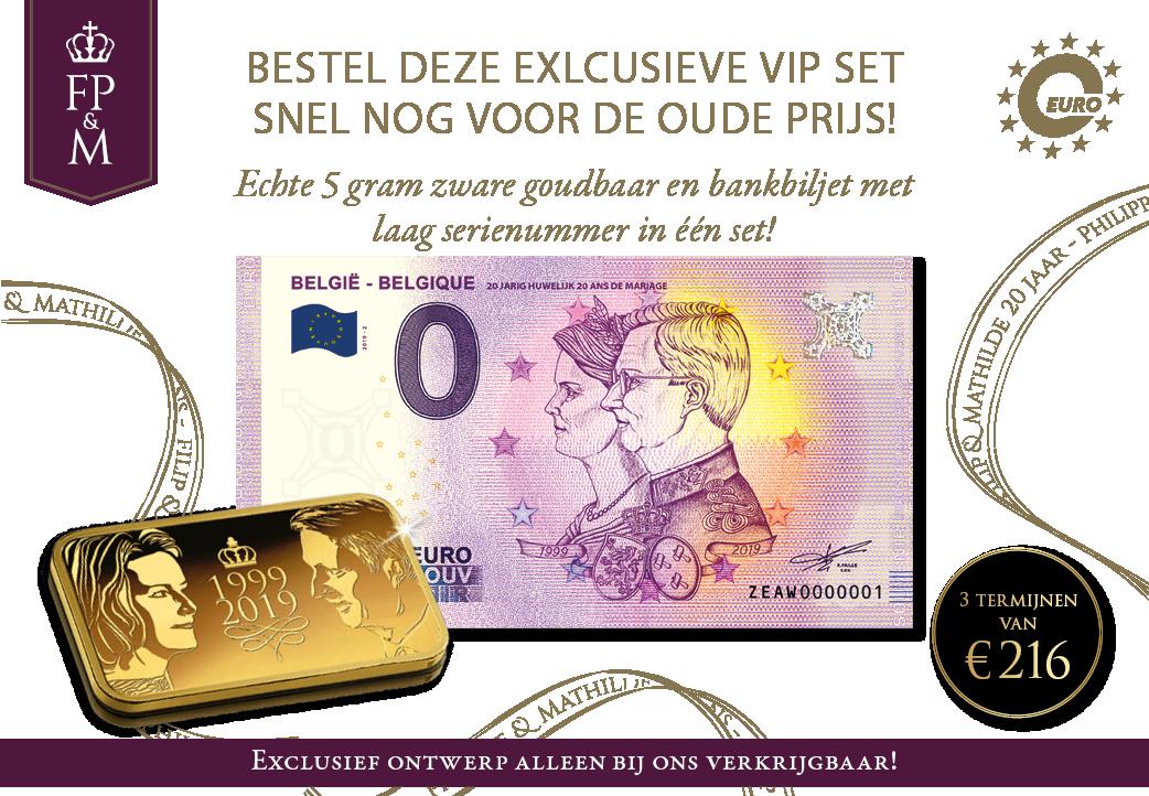 De Limited Edition Filip & Mathilde VIP set! termijnen