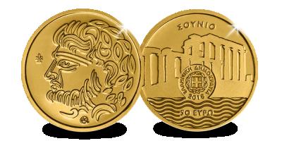 Puur Gouden Euromunt 'Poseidon'
