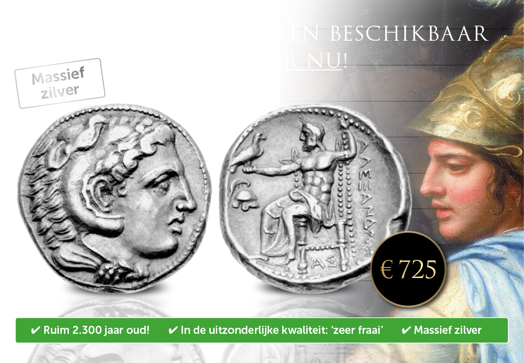 De munt die u als één van de weinige verzamelaars in België vandaag aan uw verzameling kunt toevoegen