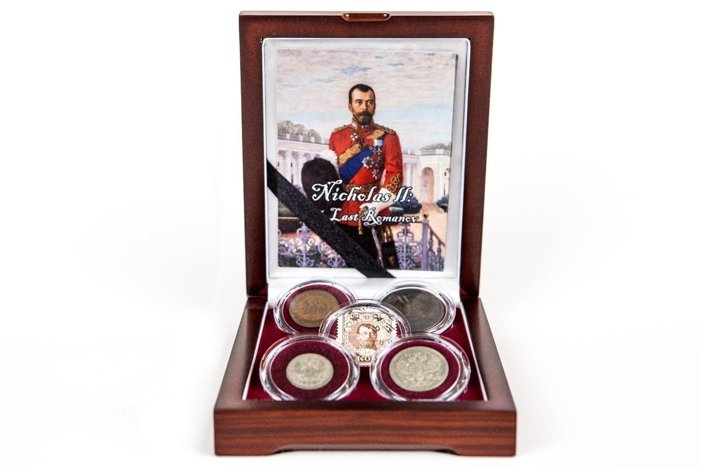 tsar-box1