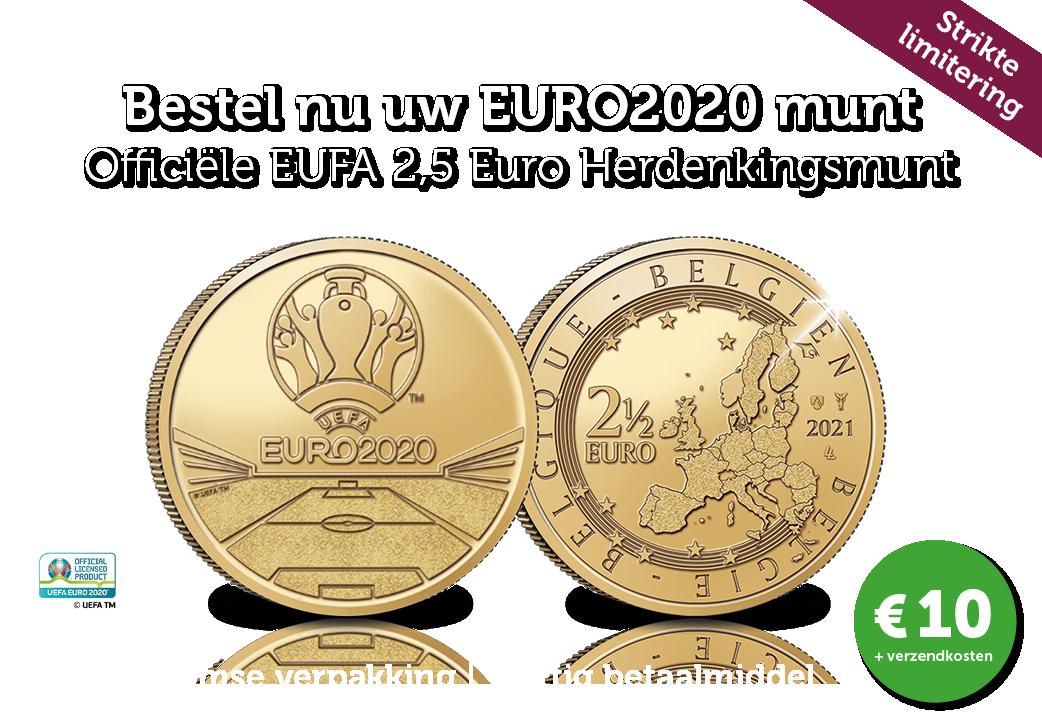 De EUFA Euro Herdenkingsmunt | NIEUW 2021